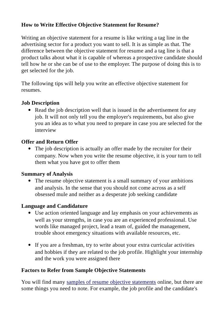 resume objective statement special education teacher