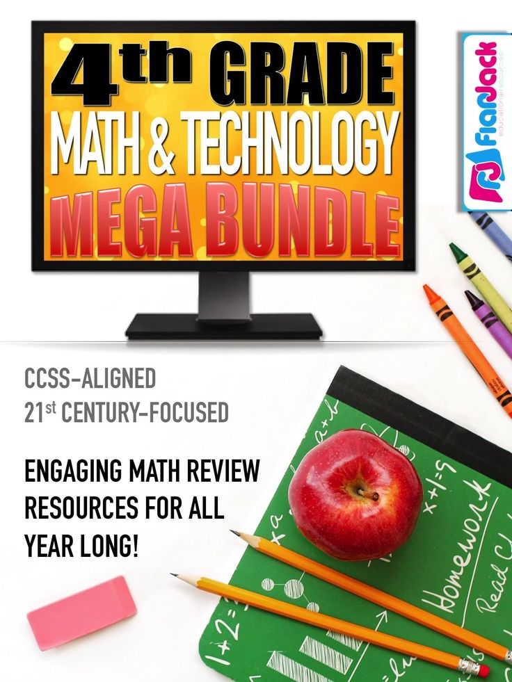 4th Grade Math and Technology MEGA BUNDLE - If you're looking for a ton of math resources to review common core skills all year long in a 21st century format (Smart Board and QR codes), then be sure to check out this mega bundle. This resource is the result of 4 years of hard labor and love! Each resource has been created in an attempt to incorporate fun, independent practice, and technology. $