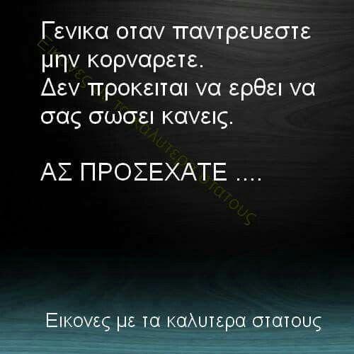 Hmm...true