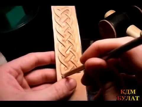 Видеоурок: делаем браслет с тиснением «Кельтская коса» - Ярмарка Мастеров - ручная работа, handmade