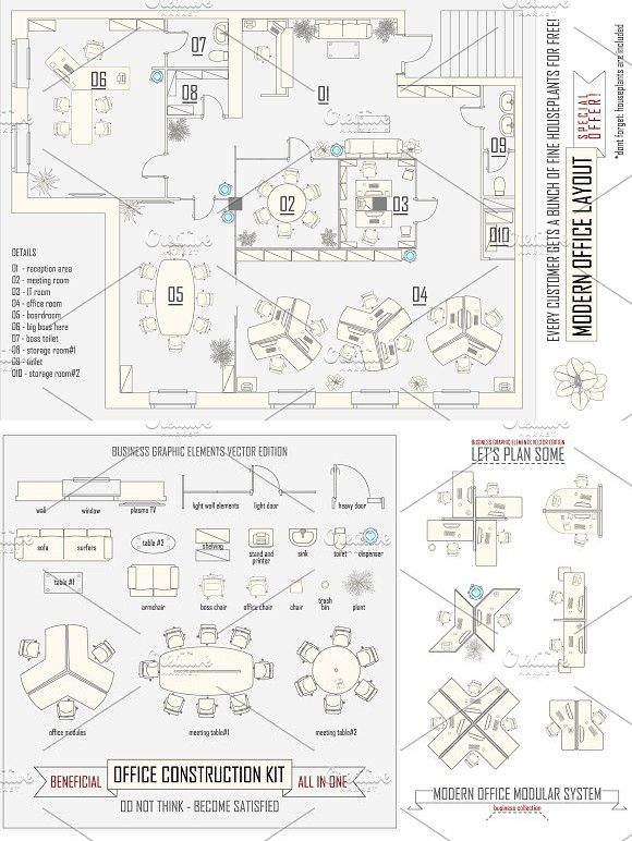 Office Layout Construction Kit Office Layout Office Layout Plan Layout