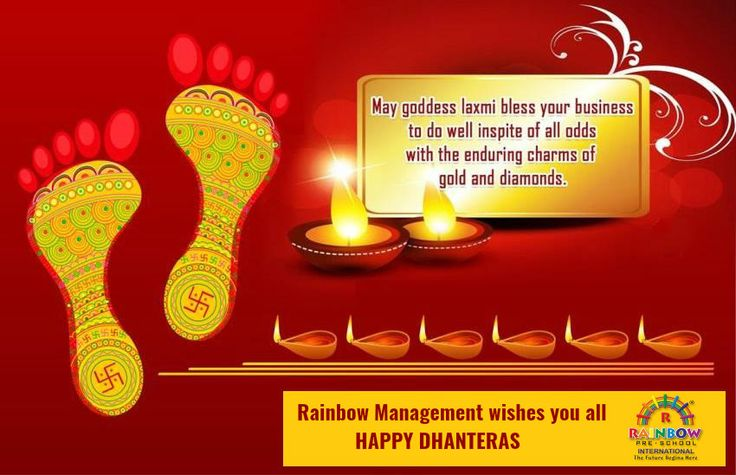 """May the DHANTERAS celebration endows you with  OPULENCE AND PROSPERITY Happiness comes at your steps, Wishing you bright future in life """"HAPPY- DHANTERAS"""" REGARDS-- Rainbow Management"""