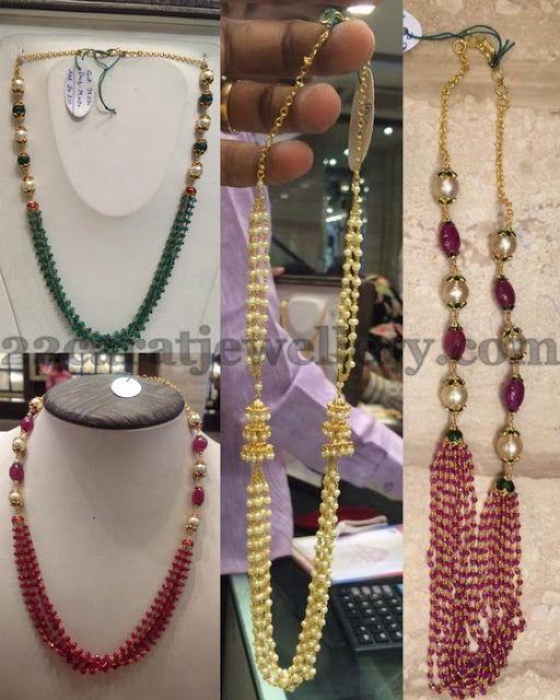 Jewellery Designs: 17 Grams Beads Sets