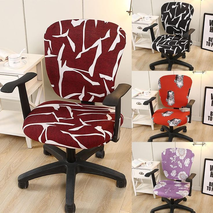 Office Chair Covers Spandex Computer Office Chair Cover