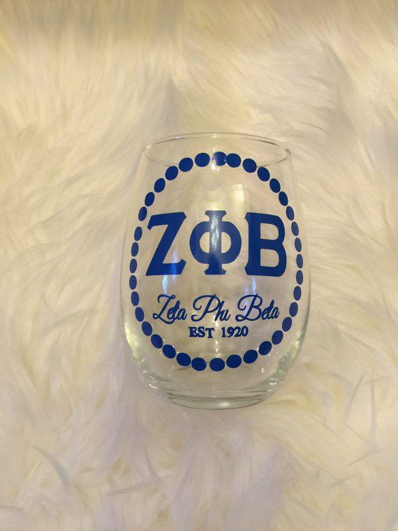 Zeta Phi Beta Sorority Wine Glass by GreenWithIvy1908 on Etsy