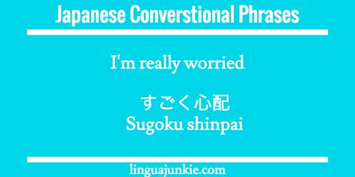 japanese conversational phrases