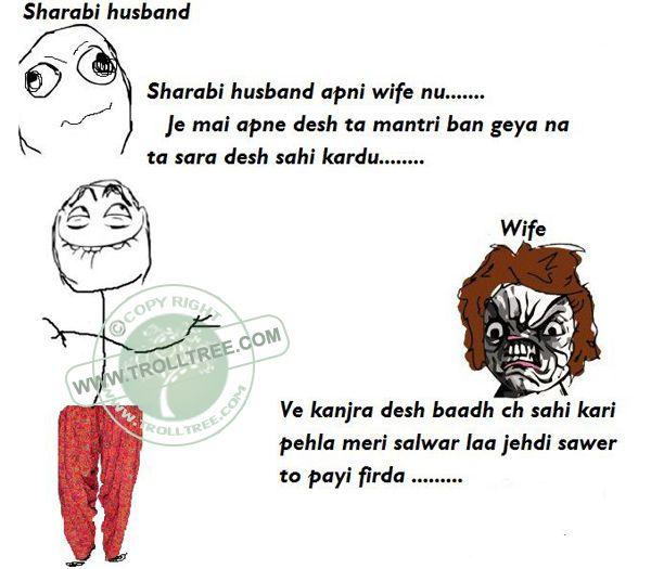 Love Relation Quotes In Hindi: 112 Best Punjabi Trolls Images On Pinterest