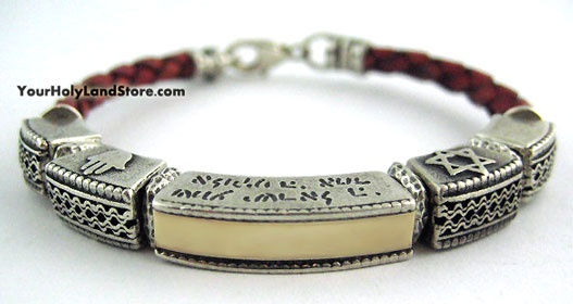 stylish Bracelet, makes the perfect gift for any occasion with blessings from the Holy land. Better2ask.com