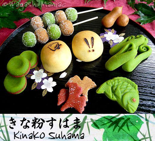Wagashi: Kinako Suhama