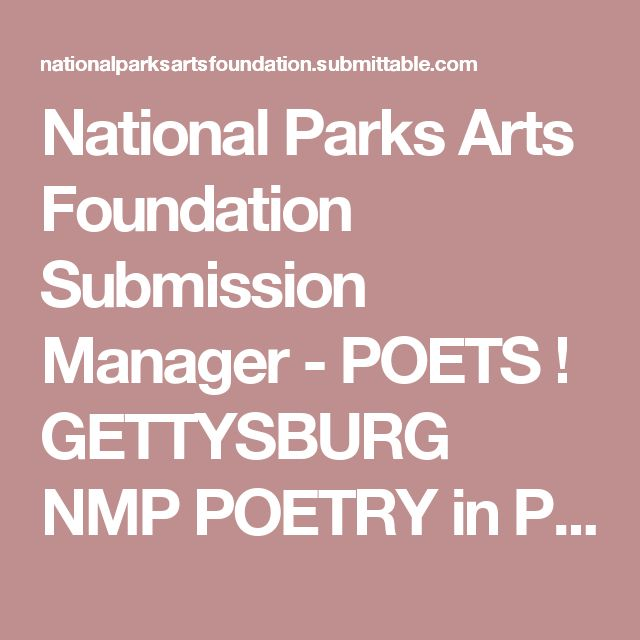 2018 National Capital Writing Contest (NCWC)
