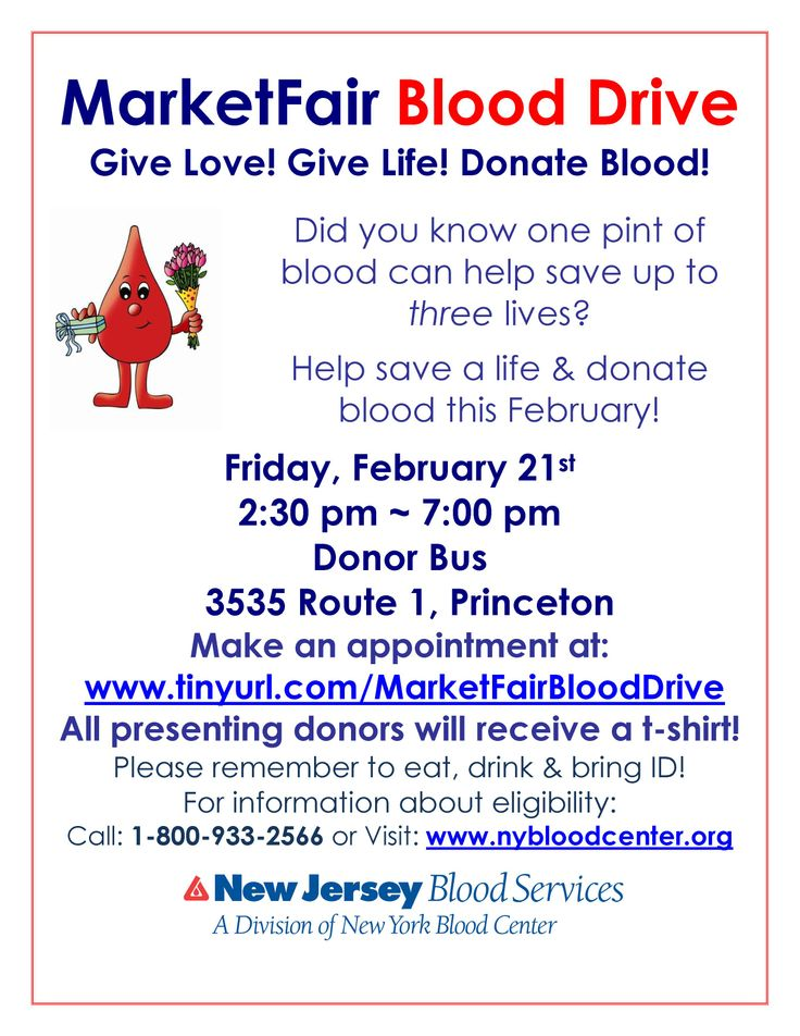 Donate one to save three! One pint of blood can save three lives! Make a donation at MarketFair's blood drive this Friday from 2:30–7pm in the donor bus along Rt. 1. All donors will receive a FREE t-shirt. Make your appointment in advance here