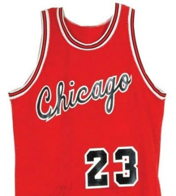 5. 1984 Game-Used Rookie Road Uniform - The Most Expensive Michael Jordan Memorabilia Ever Sold | Complex