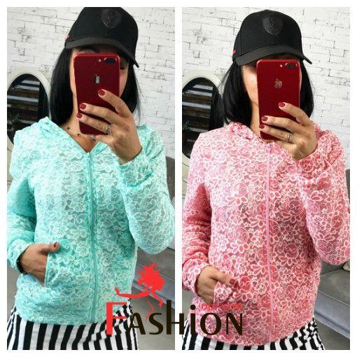 💥9️⃣2️⃣5️⃣руб💥 Куртка на подкладке Gepur Размер: S; M; L Производитель: Serhio Parrero Ткань: Гипюр Цвета: синий, розовый, бирюзовый, ментоловый.