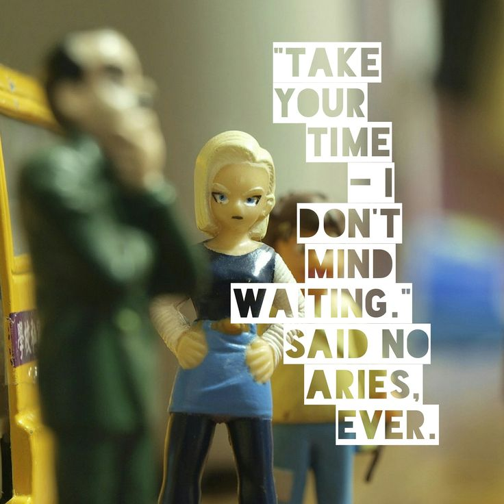 #aries #impatient #meme #astrology #ariesmeme
