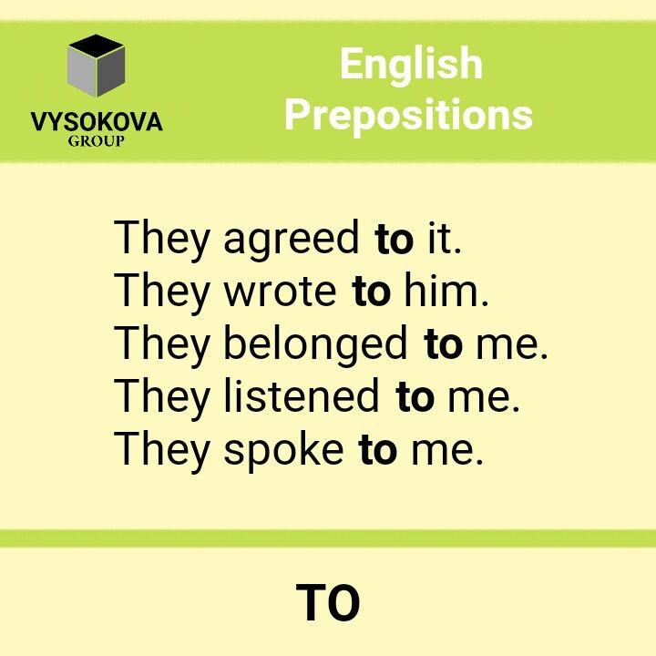 группы предлогов в английском языке