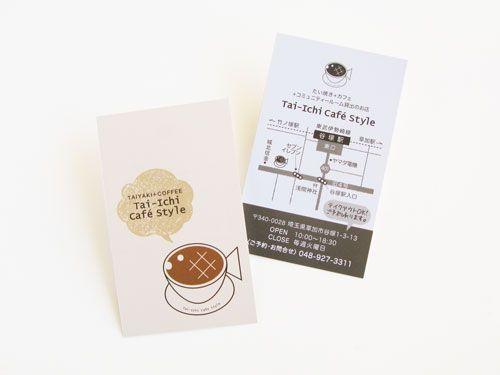 Works ショップカード | ショップツールデザインSTAFF BLOG/たいやきカフェ