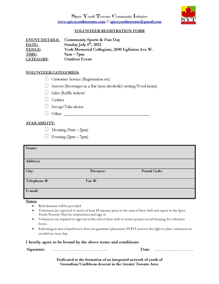 34 best Work- Teaching Applications images on Pinterest - social security application form