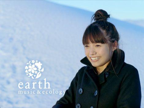 画像・写真|おだんごヘアも可愛い宮崎あおい/『earthmusic&ecology』(クロスカンパニー)新CM 3枚目