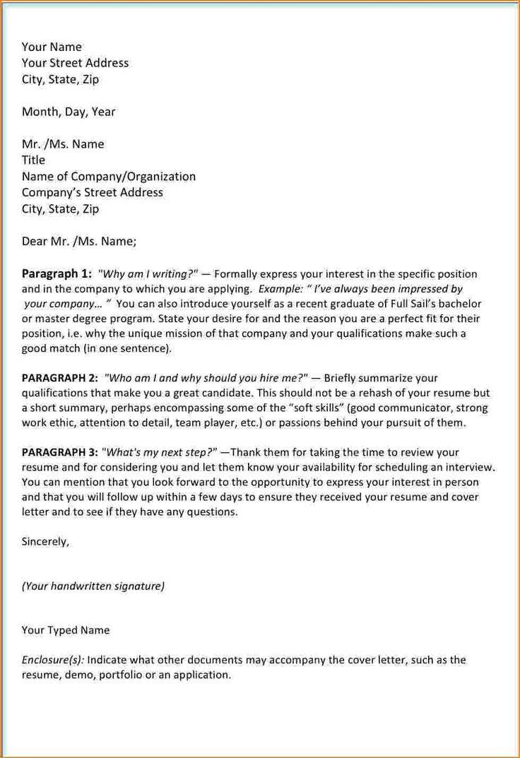 25 How To Address Cover Letter Cover Letter Examples