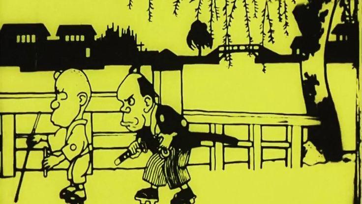 Réalisé en 1917 par Jun'ichi Kōuchi, ce petit film intitulé Namakura Gatana est probablement le plus vieux film d'animation japonais à avoir survécu. D'une durée de deux minutes, dont seulement 34 secondes sont disponibles en ligne, il raconte l'histoire d'un samouraï un peu idiot qui achète une épée émoussée puis revient chez le vendeur pour …