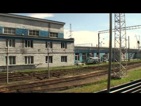 Virtual travel by train