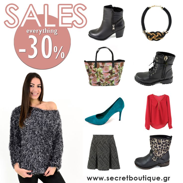 ***SALES*** Everything -30% at www.secretboutique.gr - Free Shipping!