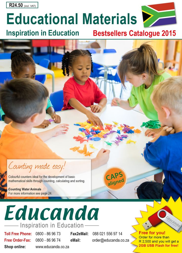 Supplier of educational support materials from Grade R throughout the Senior Phase | Educanda