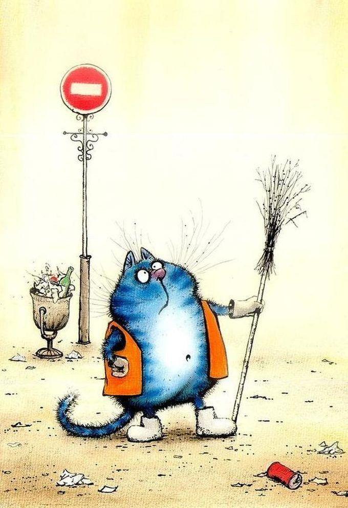 Рисованные смешные картинки котов, дню города