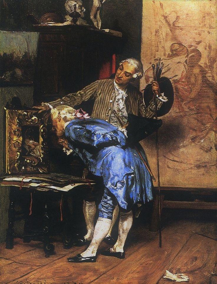 Γνώστης (1870)