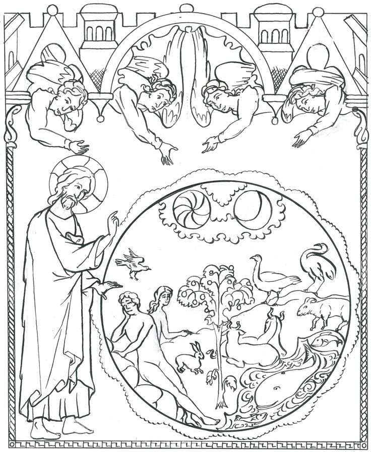 creation alphabet coloring pages - photo#5