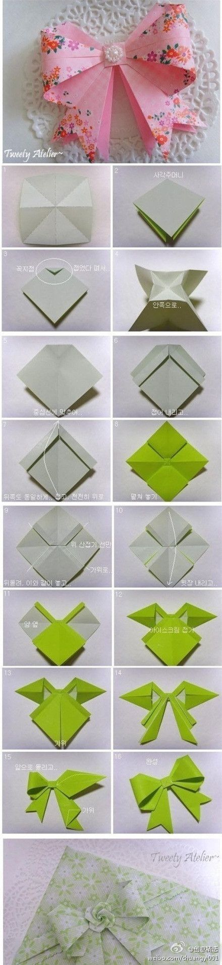114 Best Images About Origami On Pinterest Animal Sculptures Advanced Fox Instructions Diagram Gif Gift Bow Diy