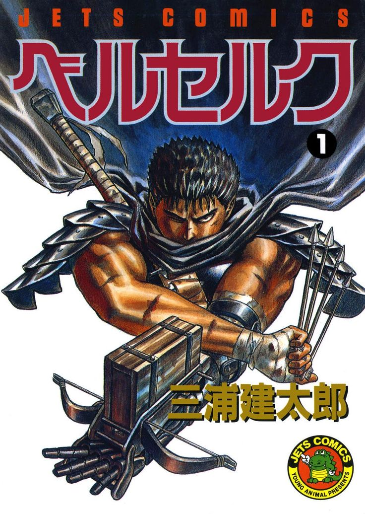 Read Berserk Chapter 1 Page 1 Online For Free