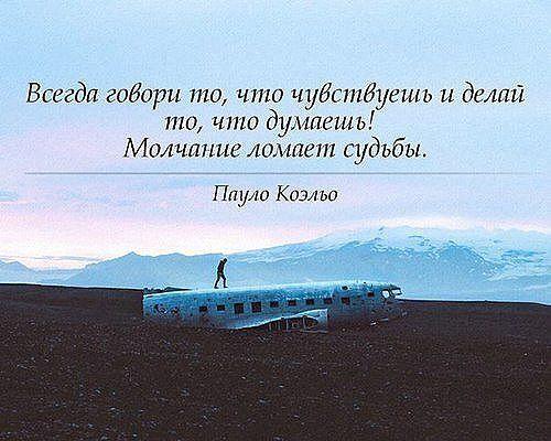 """Кто согласен ставьте """"Нравится"""", а потом """"Поделиться"""" DreamPared - Ваш путь к мечте! http://www.dreampared.ru"""