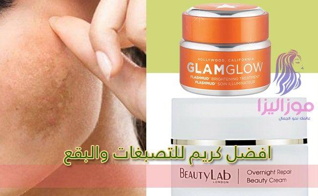 افضل كريم مرطب طبي للبشره الجافه المقشره بشرة وشعر Cream For Dry Skin Moisturizer Cream Skin