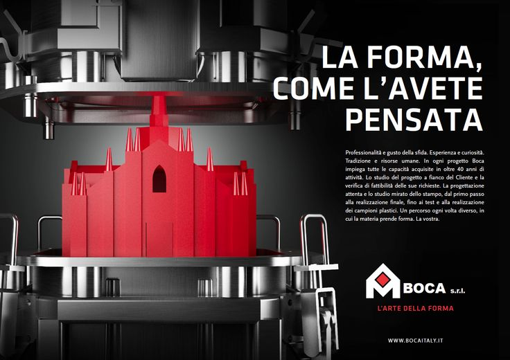BOCA | 3D Advertising | Widestudio