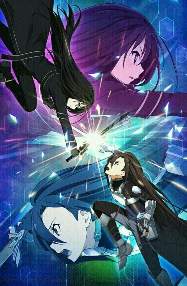 Pin By Gl Suseberry On Drawings Sword Art Online Kirito Sword