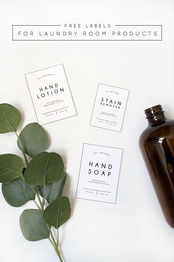 Free Printable Labels for Laundry Room Products - Soap Label - Hand Lotion Label - Stain Remover Label