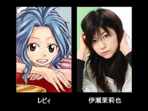 Fairy Tail Voice Actors