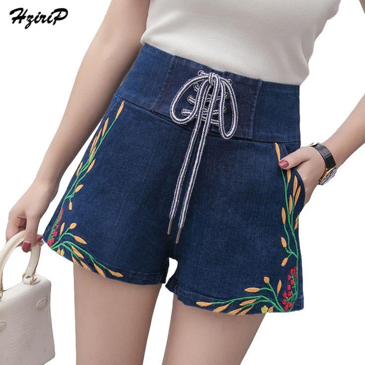 2017 Casual High Waist Shorts Women Flower Embroidery Denim Shorts Elastic Band Waist Jeans Shorts Plus Size korte broek vrouwen