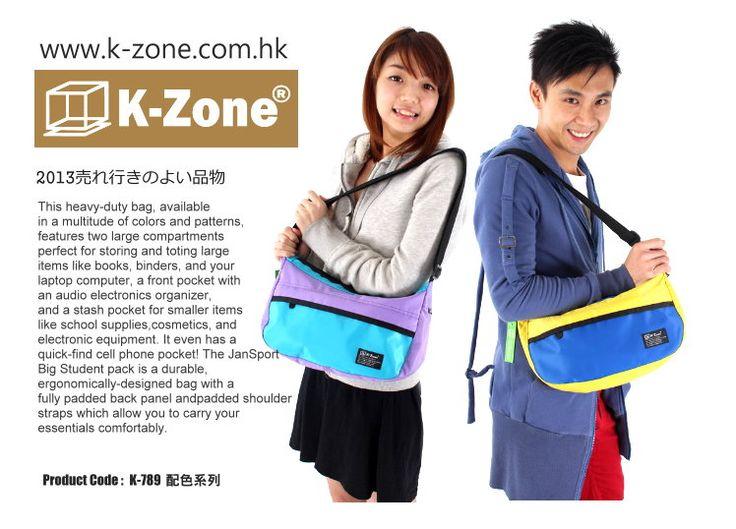 型格之選,街頭搖滾風,破格設計,適合至型至潮的你!充份表現出時尚潮流格調。  http://www.k-zone.com.hk/shop/index.php?route=product/product&product_id=783