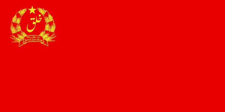 Afghanistan (1978-1980)