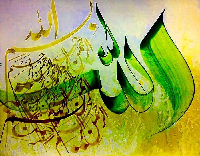 DesertRose,;,nice calligraphy art,;, بسم الله الرحمن الرحيم,;,