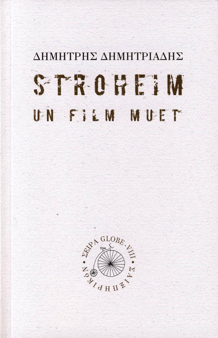 """Δημήτρης Δημητριάδης - """"Stroheim, Un film muet"""" (Σαιξπηρικόν / 2015)"""