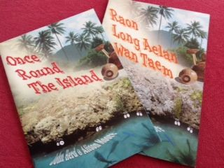 Once Around The Island is a book published in both English and Bislama (the universal language in Vanuatu - a type of pidgin English). These books are available from us @ Lav Kokonas - message us at info@lavkokonas.com for more details $12 NZD per copy plus postage. A fun story of a ni-Vanuatu taxi driver who drives around the main island of Efate, showing various points of interest that you may wish to visit when you are in Vanuatu.
