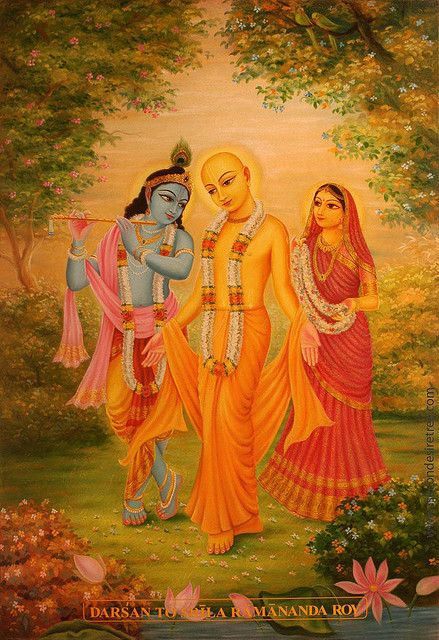 Chaitanya lila Darshan Ramananda Roy -Chaitanya Mahaprabhu is Radha Krishna combined.