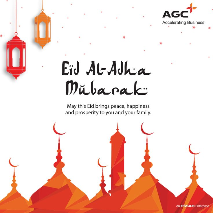 #ACGNetworks wishes a happy #Eid-Al-Adha to all. May this day bring lots of happiness!