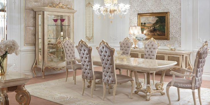 Гарнитур для столовой Baroque от итальянского производителя Turri. В гарнитур входят: стол обеденный прямоугольный, стулья с подлокотниками и без, с обивкой из текстиля, витрина 2-х дверная из закаленного стекла, буфет 4-х дверный низкий, консоль, зеркало. Каркас всех изделий выполнен из древесины. Декор в виде сквозной рельефной резьбы ручной работы. Резные элементы покрыты сусальным золотом. Также декором служат кожаные вставки, украшенные резным орнаментом. Цветовая гамма- из каталога…