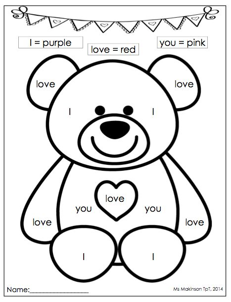 valentine's day teddy bear names