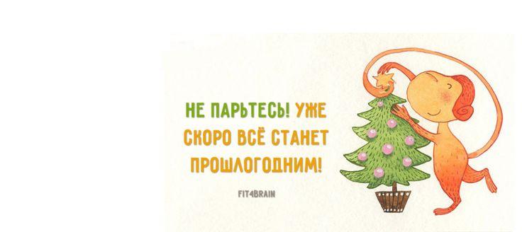 Совет дня: oksanasemenova