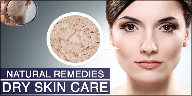 Home Remedies For Skin Care in Winter For Dry Skin